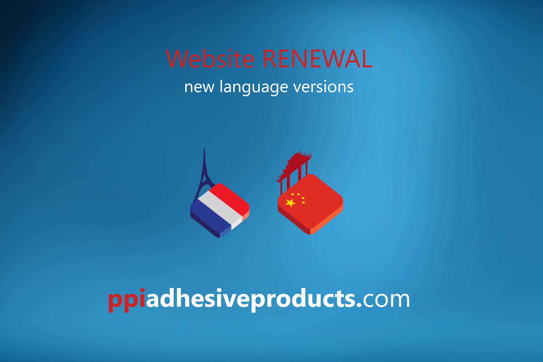 PPI Website renewal